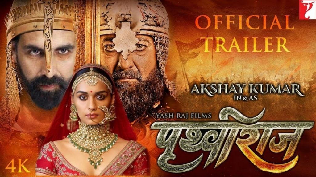 Download PRITHVIRAJ CHAUHAN movie cast, releasing date, and trailer